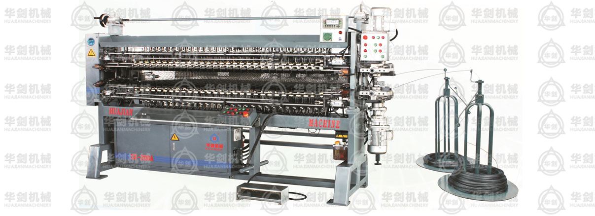 SX-200A UNKNOTTED SPRING AUTOMATIC ASSEMBLING MACHINE