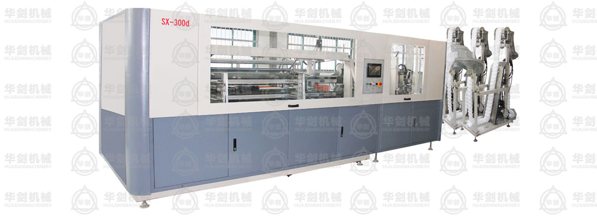SX-300d DIGITAL POCKET SPRING ASSEMBLY MACHINE